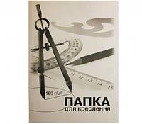 Папка для черчения Бриск А4 (10л.) ПВ-15, 160гр