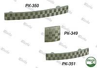 Ручки мебельные РК-349, РК-350, РК-351