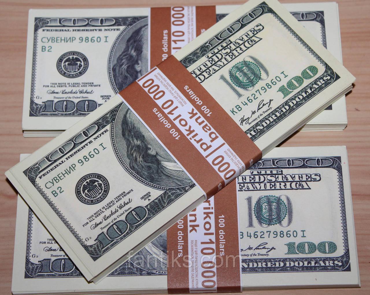 Сувенирная пачка денег - 100 долларов - ФАНТИК в Харькове