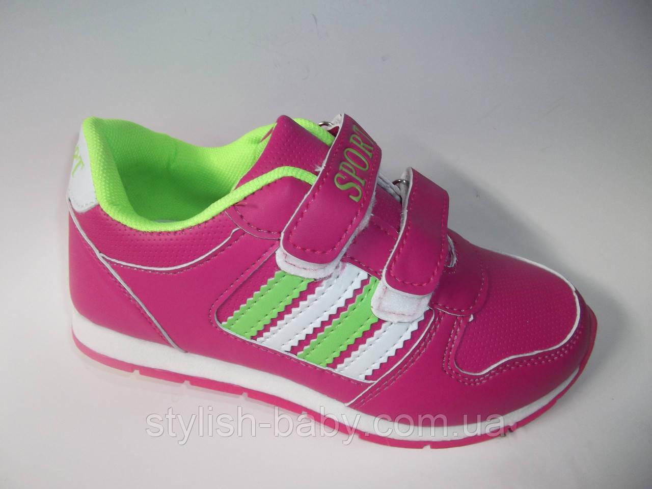 Детская спортивная обувь ТМ. ВВТ для девочек (разм. с 31 по 36)
