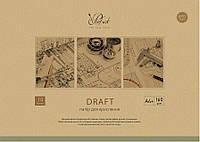 Папка для черчения Prof-art А4 (10л.) PD-A4-005, 160гр.