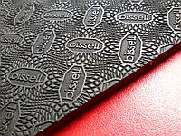 Резина набоечная BISSELL  арт. 073, р. 380*570*6,2 чёрная