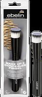 Ebelin Professional Make-up + Concealer Pinsel - профессиональная кисть для макияжа + консилер