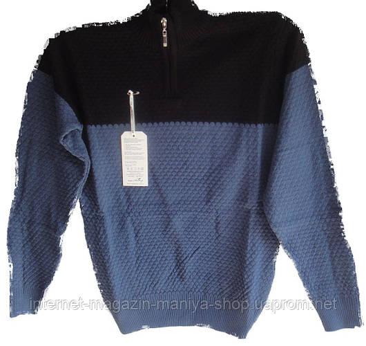 Мужской свитер полузмейка