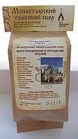 Монастырский чай для улучшения зрения (сбор)