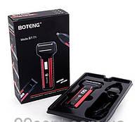 Бритвенный набор для мужчин Boteng ВТ-Т1, 3 в 1: бритье, стрижка, стрижка в носу