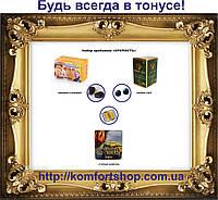 Набор пробников «КРЕПОСТЬ» (по 2 шт.) препаратов для мужчин – Твердый и Крепкий, Король Тигр, Старый Капитан