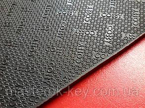 Резина набоечная COBBY 570х380х6.2 мм цвет черный
