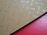 Резина набоечная COBBY 570х380х6.2 мм цвет бежевый