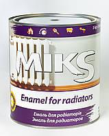 Эмаль Микс Color радиаторная, 2.8кг