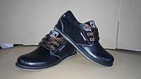 Кроссовки мужские Tommy Hilfiger (Черные), фото 1
