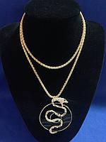 Подвеска змея, фото 1