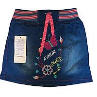 """Детская джинсовая юбка  на девочку """"Aynur"""". 2-5 лет. Джинс. Оптом."""