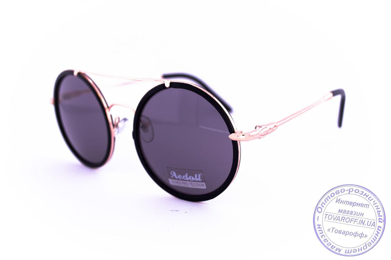 Круглі окуляри - Чорні - 53023