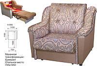 Кресло-кровать  Алекс
