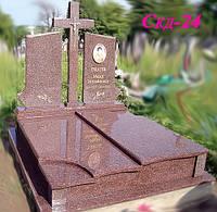 Памятник Скд-24