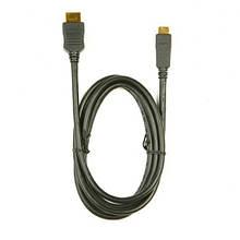 Кабель HDMI Panasonic RP-CDHM30E-K  (3 м.)