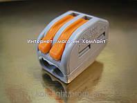 Клемма WAGO 222-412 на 2 контакта с рычажком 0,08-2,5мм (Германия), фото 1
