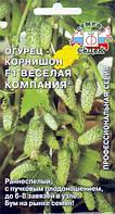 Семена Огурец самоопыляющийся Веселая компания  F1,  0,2 грамма Седек