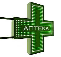 """Крест для аптеки 750х750 мм светодиодный двусторонний. Серия """"Chemist's"""""""