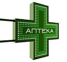"""Хрест для аптеки 750х750 мм світлодіодний двосторонній. Серія """"Chemist's"""""""