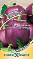 Семена Баклажан Боровичок 0,3 грамма Гавриш