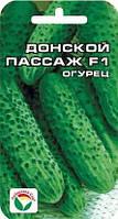 Семена  Огурец самоопыляющийся Донской пассаж F1,  7 семян Сибирский Сад