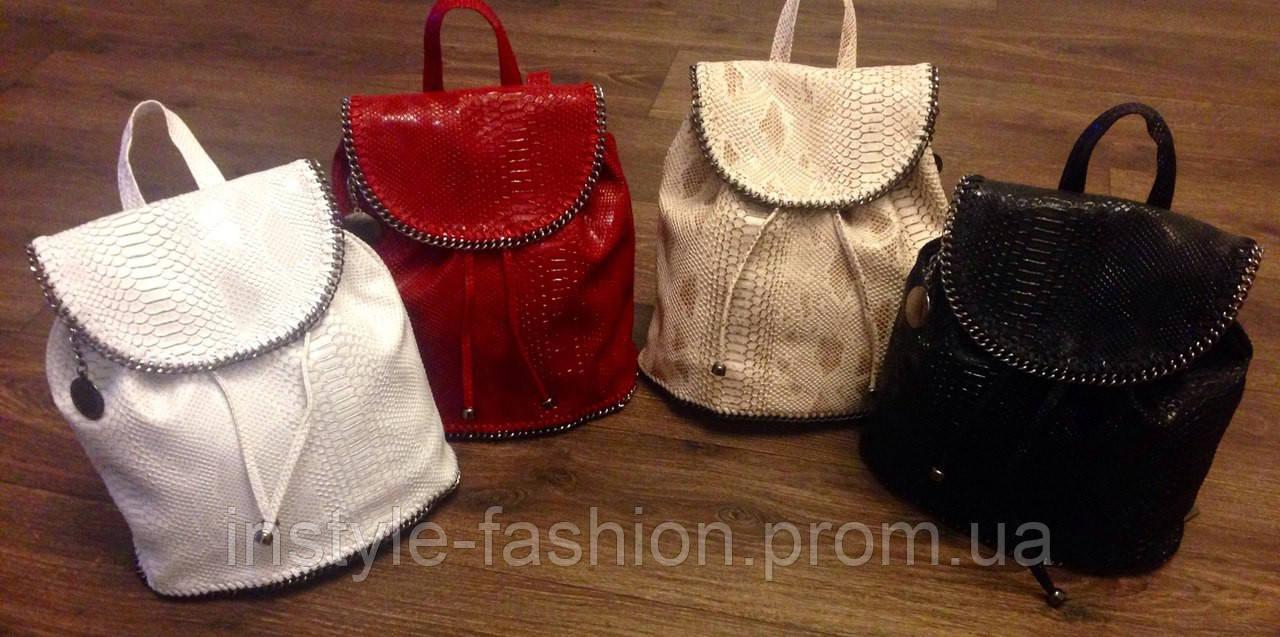 Рюкзак женский брендовый Stella McCartney сумка