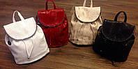 Рюкзак женский брендовый Stella McCartney сумка , фото 1