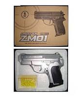 Пистолет ZM01 с пульками