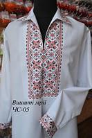 Сорочка мужская ЧС05