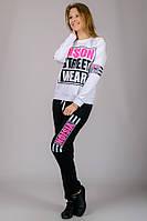 Женский спортивный костюм VISION (черно-белый)