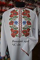 Сорочка мужская ЧС06