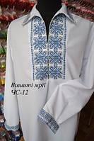 Сорочка мужская ЧС12