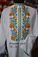 Сорочка мужская ЧС14