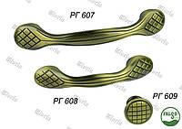 Ручки мебельные РК-607, РК-608, РК-609