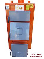 Дровяной котел на твердом топливе САН ЭКО (CAH Eco) 17кВт