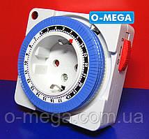 Таймер времени Lemanso LM6342 (LM696) механический суточный 16A