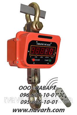 Весы крановые OCS-10t-XZA