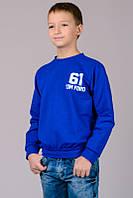 "Детский трикотажный свитшот  ""TF 61"" (ярко-синий)"