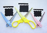 Фигурные ножницы 3 в 1 Комплект ножницы со сменными лезвиями для скрапбукинга