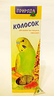 Корм лакомство для волнистых попугаев Овощной 140 гр