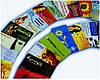 Изготовление полноцветных визиток