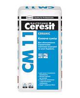 Клей для керамической плитки Ceresit СМ-11