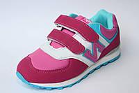 Новая коллекция детские кроссовки от производителя Kellaifeng  Размеры 32-37