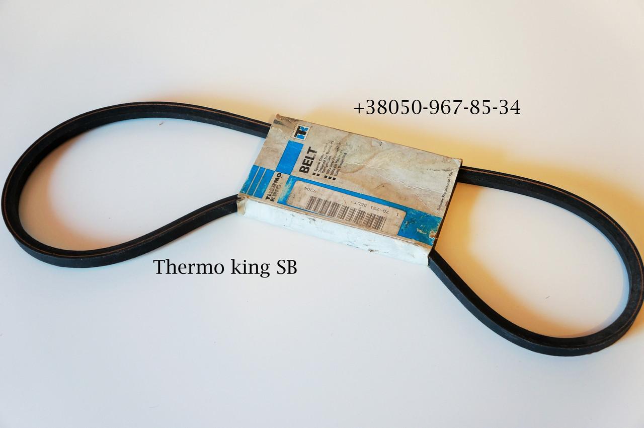 Ремень генератора  Thermo king SB