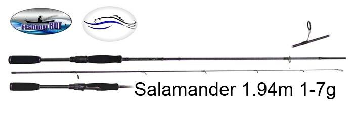 Спиннинг SALAMANDER 1.94m 1-7g