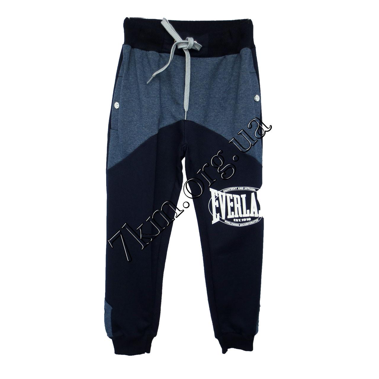 """Спортивные штаны (Реплика) """"Everlast"""" для мальчиков (5-8 лет) трикотажные Синие"""