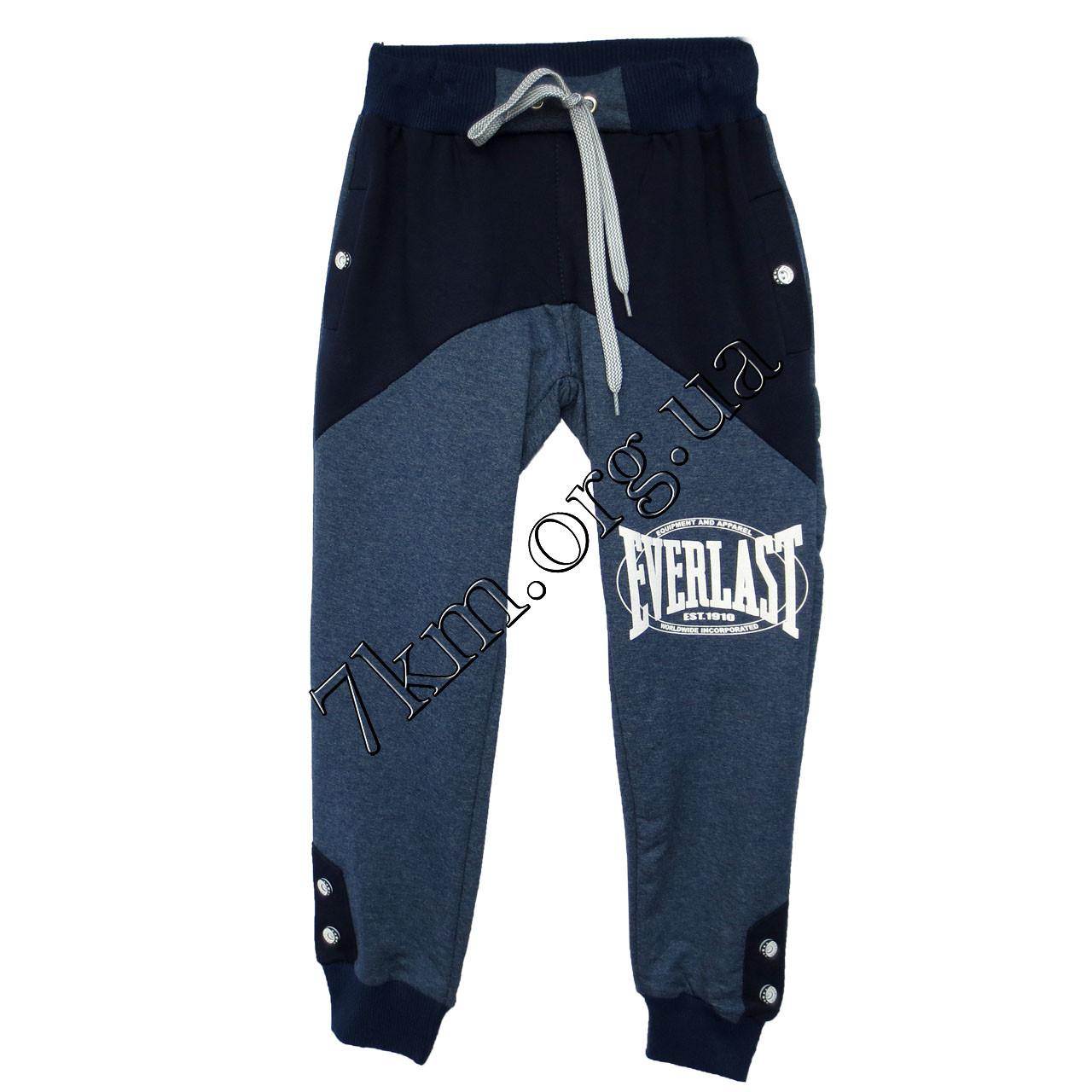 """Спортивные штаны (Реплика) """"Everlast"""" для мальчиков (5-8 лет) трикотажные Джинс"""