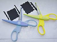 Фигурные ножницы Комплект из 2 шт для скрапбукинга